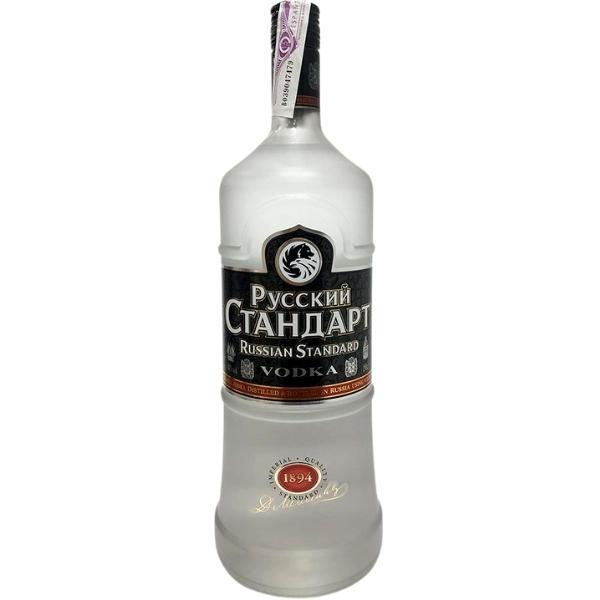 Vodka_Russian_Standar_Original_Botella_de_70_CL